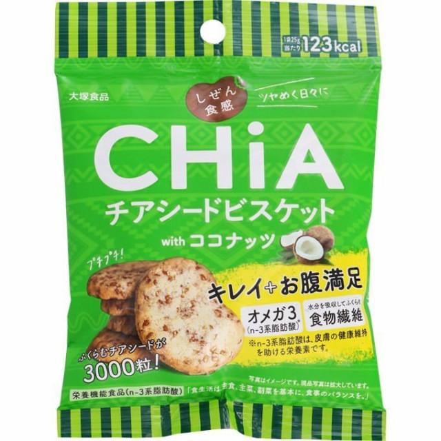 しぜん食感CHiA ココナッツ 25g【大塚食品...