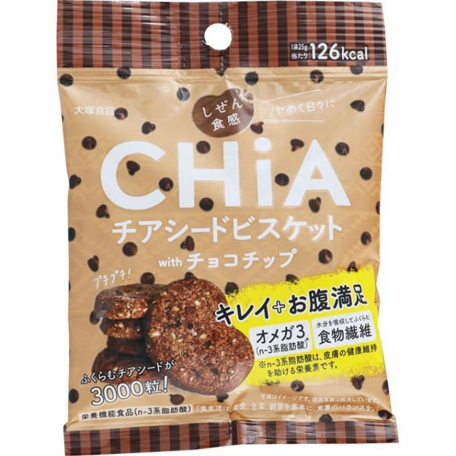 しぜん食感CHiA チョコチップ 25g【大塚食...