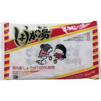 しょうが湯 20g×6袋【今岡製菓】【4901267120400...