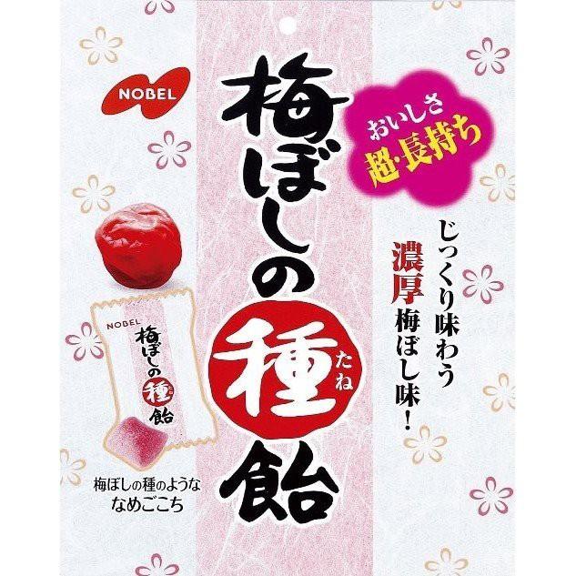 梅ぼしの種飴 30g 【ノーベル製菓】※メール便6個...