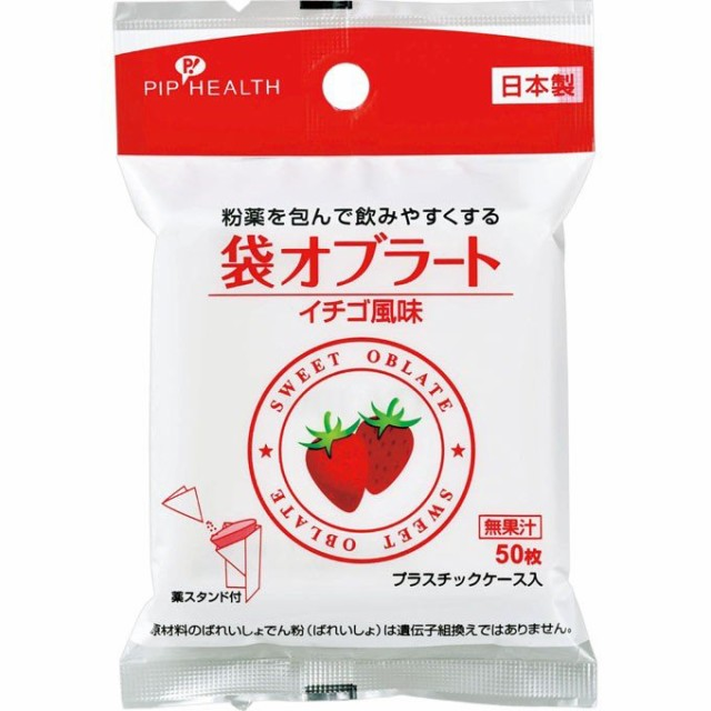 袋オブラート イチゴ風味 50枚【ピップ】【490252...