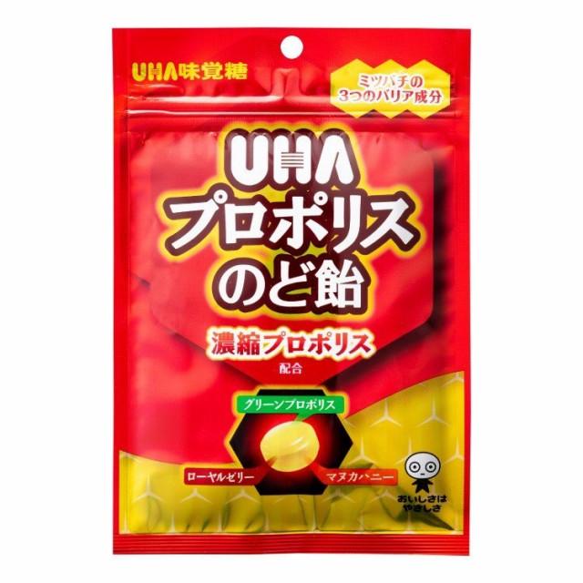 プロポリスのど飴 1袋(52g)【UHA味覚糖】【490275...