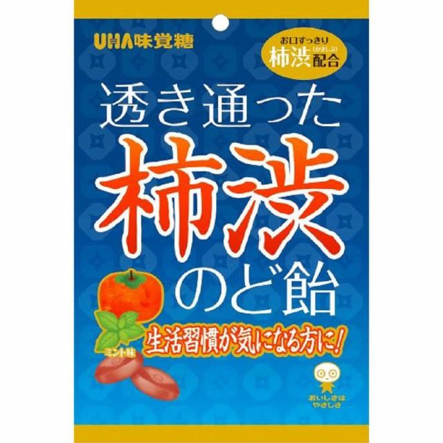 透き通った柿渋のど飴 68g【UHA味覚糖】【メール...