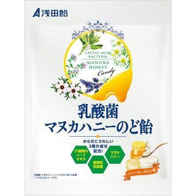 乳酸菌マヌカハニーのど飴【浅田飴】【4987206621...