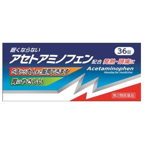 【第2類医薬品】アセトアミノフェンK錠 36錠【小...
