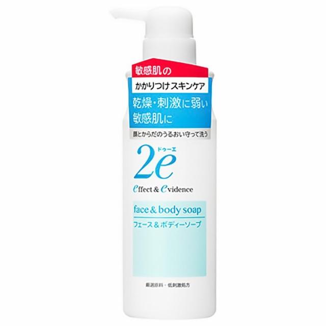 2e(ドゥーエ) フェイス&ボディソープ 420ml【資...