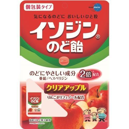 イソジン のど飴 クリアアップル 54g 【ムンディ...