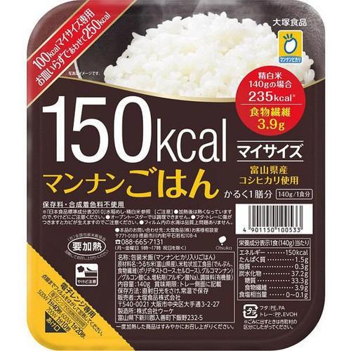マイサイズ マンナンごはん 140g【大塚食品】※メ...