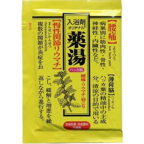 薬湯 ハッカ脳 分包 30g【オリヂナル】【49011800...