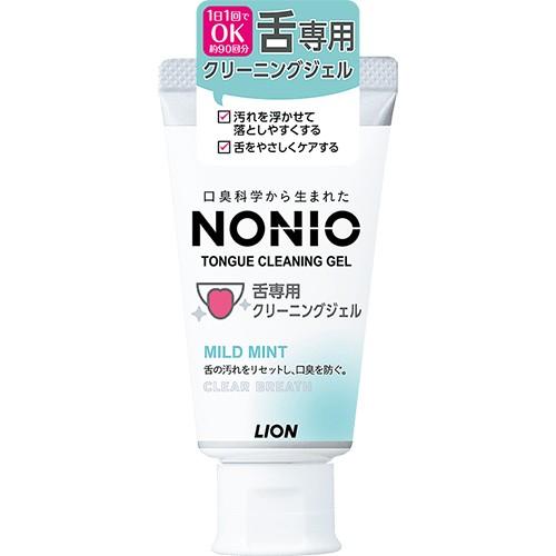 NONIO(ノニオ)舌専用クリーニングジェル 45g【...