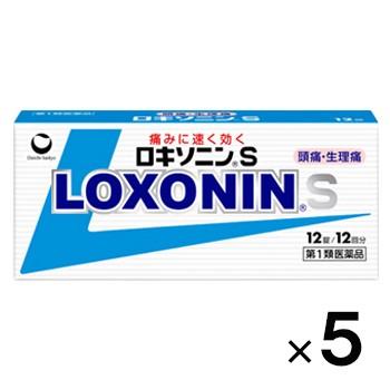 【第1類医薬品】ロキソニンS 12錠×5個【セルフメ...