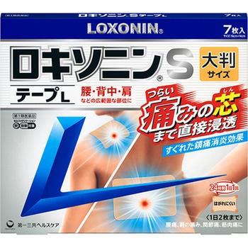 【第1類医薬品】ロキソニンSテープL 7枚【第一三...