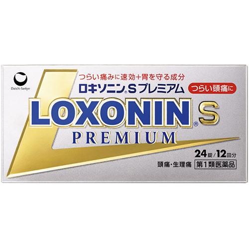【第1類医薬品】ロキソニンSプレミアム 24錠【セ...