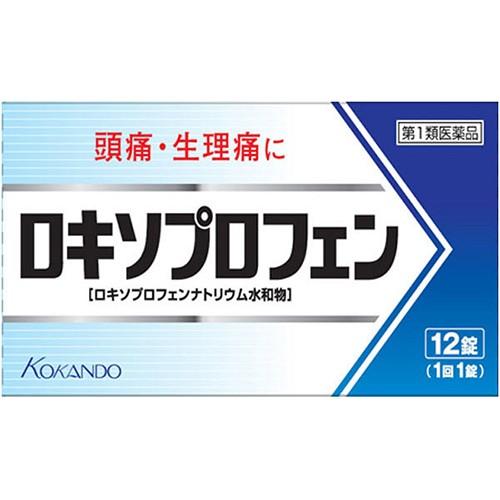 【第1類医薬品】ロキソプロフェン錠クニヒロ 12錠...