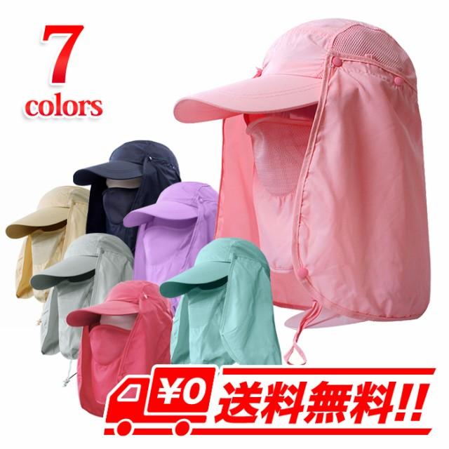【レビューを書いて送料無料】UVカット 帽子 紫外...