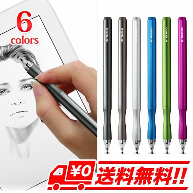 極細 機能的 タッチペン スタイラスペン スタイラ...