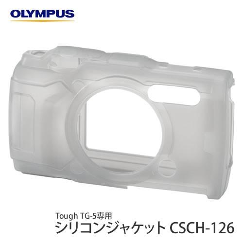 オリンパス 【シリコンジャケット】 CSCH-126