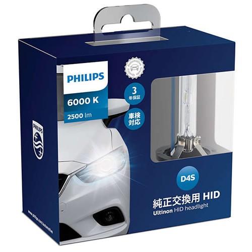 【カー用品】フィリップス 42402WXX2JP アルティ...