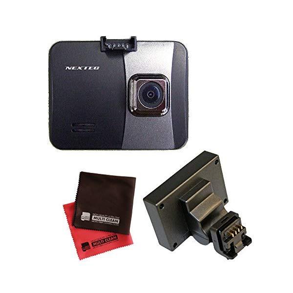 【セット】F.R.C NX-DR200S (W) & GPSユニット...