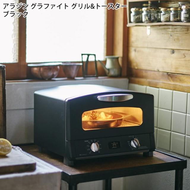 【トースター】アラジン AET-G13N(K) ブラック グ...