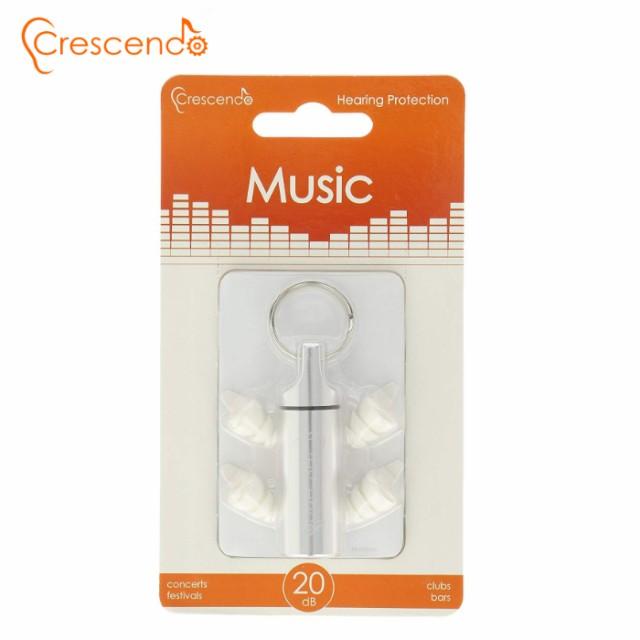 【耳栓】コルグ Crescendo Music ライブ 33001597...