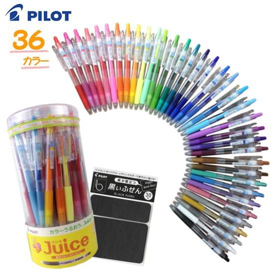 (当店オリジナル全色セット!) PILOT Juice(ジ...