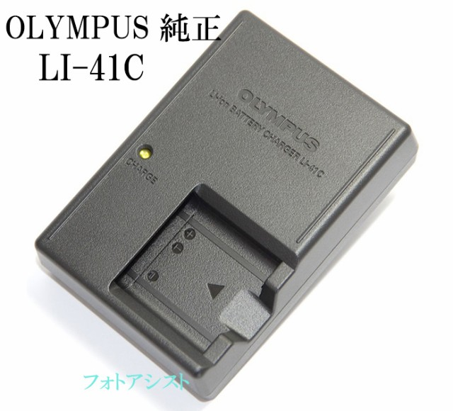 OLYMPUS オリンパス純正 リチウムイオン急速充電...