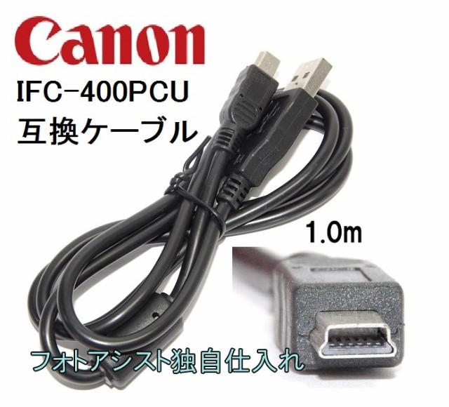 【互換品】Canon キヤノン 高品質互換 インターフ...