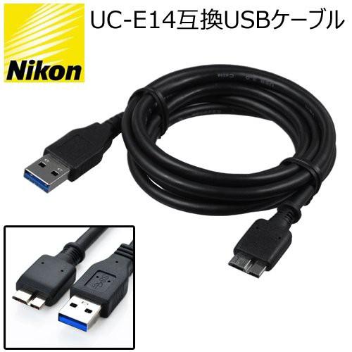 USB3.0ケーブル 送料無料【ゆうパケット】