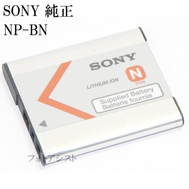 SONY NP-BN  英語表記版 リチャージャブルバッ...