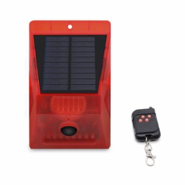 ソーラー充電式 USB充電可 防犯アラーム リモコン...