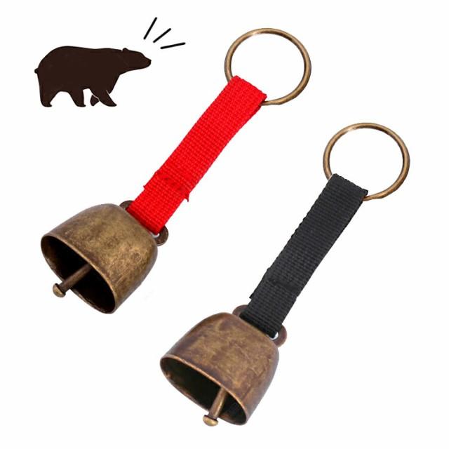 クマすず 熊よけ鈴  カウベル型 真鍮鋳物 銅 ベル...