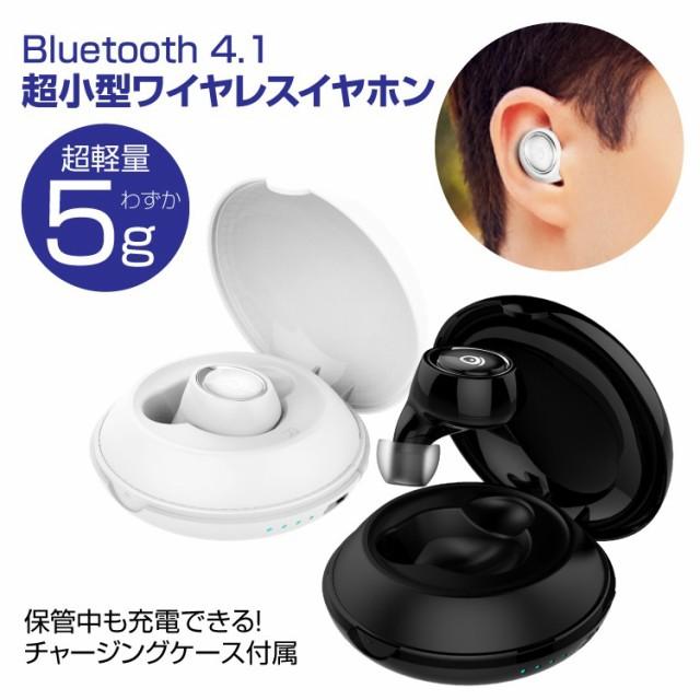 Bluetooth4.1 超小型ワイヤレスイヤホン 右耳用 ...