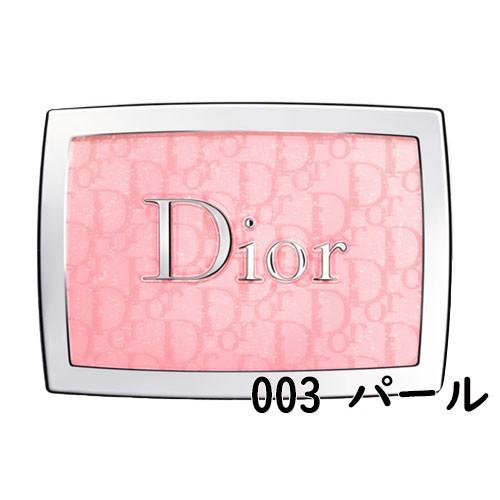 Dior(ディオール) ディオール バックステージ ロ...