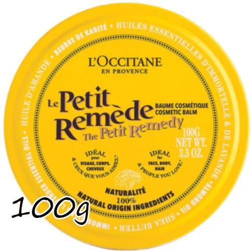 L'OCCITANE(ロクシタン)ハーバルバーム 100g