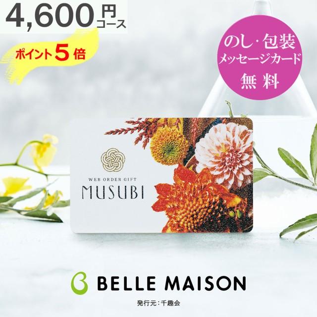 【 ポイント5倍 】【3枚までメール便 送料無料 】...