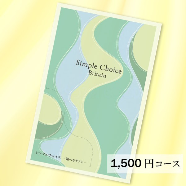 メール便対応可 (1500円 コース) 薄型コンパク...