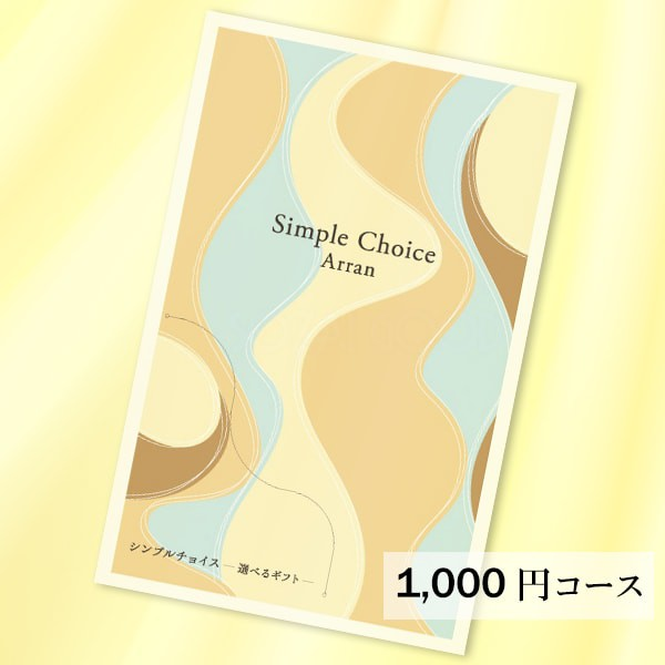 メール便対応可 (1000円 コース) 薄型コンパク...