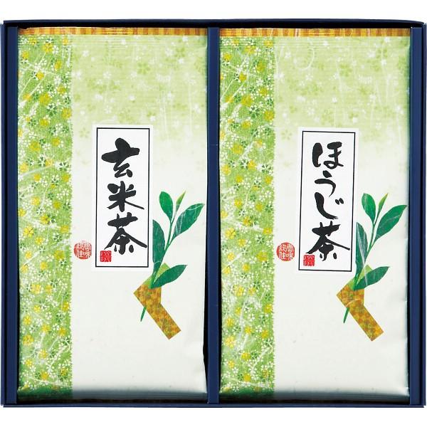 【47%OFF!】芳香園製茶 銘茶詰合せ(RAD-H102)[...