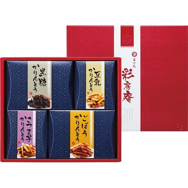 【47%OFF】彩房庵 かりんとう詰合せ「味彩花」 K...