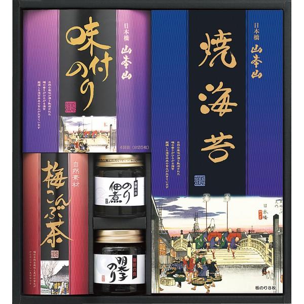 【47%OFF】和み抄 YC-CEA[ギフト 引き出物 引出物...