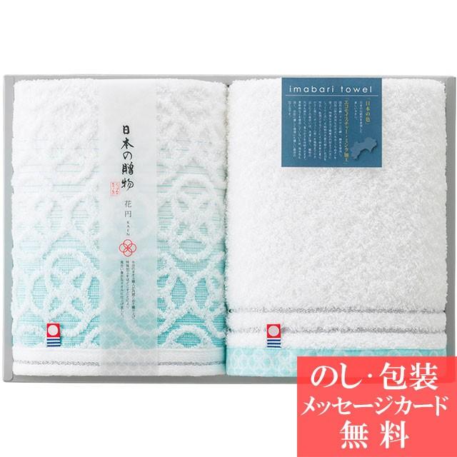 【 36%OFF 】 今治タオル 日本の贈物〜花円KAEN〜...
