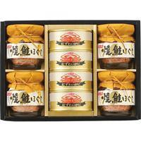 【送料無料】【5%OFF】ニッスイ 紅ずわいがに缶...