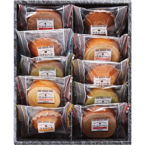 [ 47%OFF ]   スウィートタイム 焼き菓子セット ...