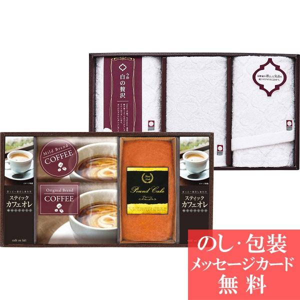 [ 46%OFF ]   今治製タオル ( 白の贅沢 )  & 金...