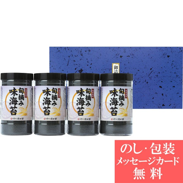 [ 46%OFF ]   熊本有明海産 旬摘み味海苔    FGI...