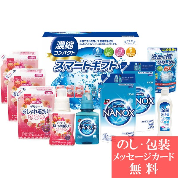 [ 46%OFF ]   ギフト工房 濃縮コンパクトスマー...