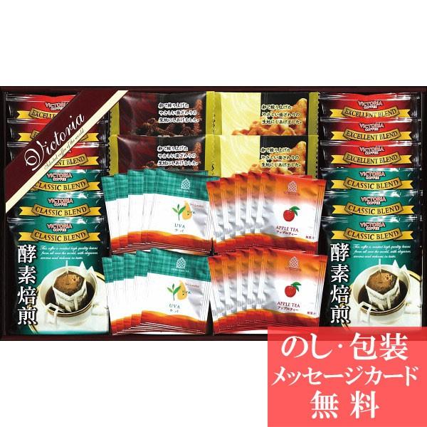 [ 46%OFF ]   酵素焙煎ドリップコーヒー & 旨み...