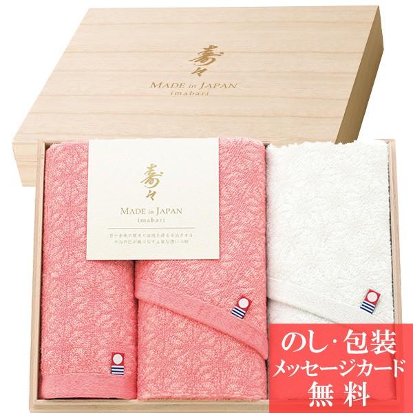 【 27%OFF 】 今治タオル  寿々 ( じゅじゅ ) 紅...