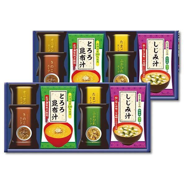 [47%OFF]   スープ・みそ汁ギフト    S4005   [フ...
